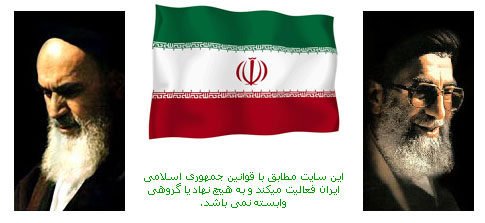 http://sedadownload.persiangig.com/document/khomeini-khameneii.jpg